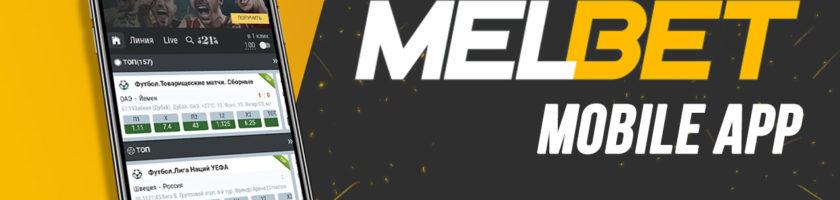 Melbet App